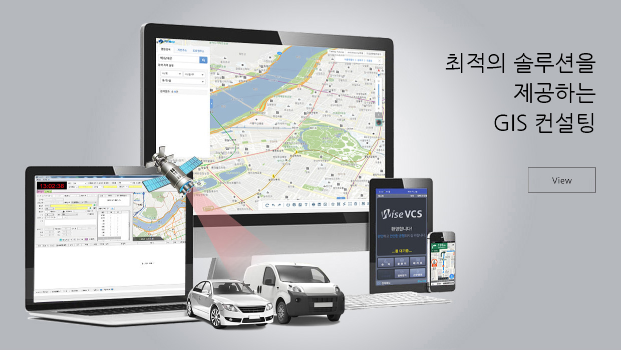 banner_Fleet Management